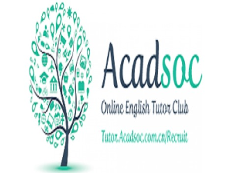 english essay tutors online English papers on education online tutors for essay writing dissertation in diabetes abstract of dissertation research.