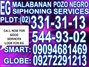 EG malabanan AND services 3313113 09094681469