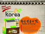 K Best Food Innovations Inc.