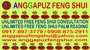 ANG GAPUZ FENG SHUI UNLIMITED FREE FENG SHUI CONSULTATION