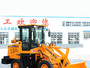 mini wheel loader for sale from the biggest factory in China