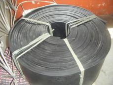 Pre-formed/Pre-molded Joint Filler