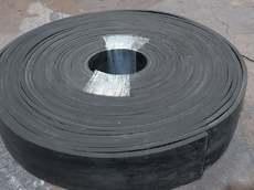 Rubber Strip Manufacturer/Supplier