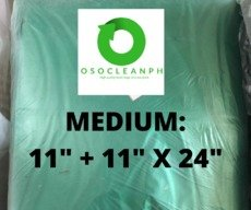 "Medium Biodegradable Green Trash Bag (11"" + 11"" x 24"")"