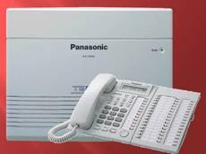 Panasonic KX-TES824 Hybrid PABX Telephone System