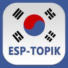 KOREAN LANGUAGE TRAINING