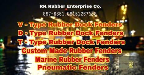 RK Marketing Philippines