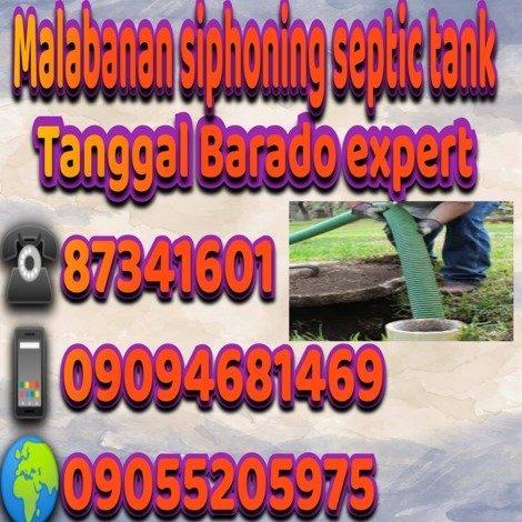 Malabanan 247