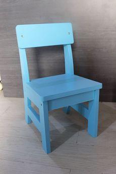 Kiddo Chair