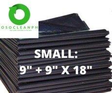 "Small Biodegradable Black Trash Bag (9""+ 9""x 18"")"