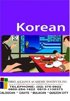 LETSLEARN KOREAN LANGUAGE