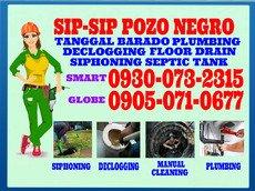 Bohol Malabanan Siphoning of CR / Septic Tank Services