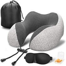 Travel Neck Pillow with 3D contoured eye masks