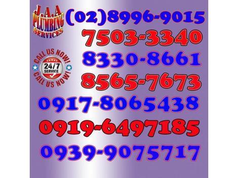MALABANAN SIPHONING POZO NEGRO SERVICES 83308661