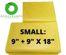 """Small Biodegradable Yellow Trash Bag (9""""+ 9""""x 18"""")"""