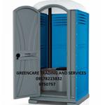 Greencare Portalet