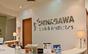 Shinagawa reception area