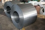 Supplier of Cold Rolled Sheet in Cebu