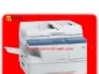 Davao copier xerox machine ir1670