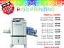 myPRESS Printing Services