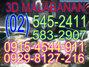 3D's No.1 Malabanan Siphoning Poso Negro/Plumbing Services