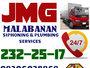 JMG MALABANAN SIPHONING SERVICES 232-25-17/09162386428