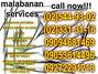 EM_EM malabanan siphoning services